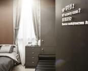 4階-VIP回復室